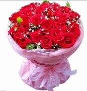 25 adet kırmızı gül buketi  İstanbul Kadıköy internetten çiçek satışı