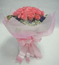 pembe 11 adet gül buketi   İstanbul Kadıköy çiçek , çiçekçi , çiçekçilik