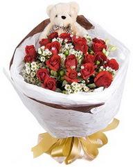 15 cm boyutlarinda ayicik ve 12 adet gül  İstanbul Kadıköy çiçek siparişi sitesi