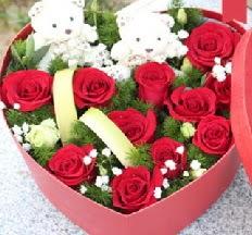 2 adet ayıcık 9 kırmızı gül kalp içerisinde  İstanbul Kadıköy internetten çiçek satışı