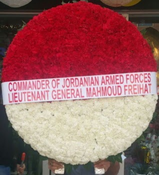 Anıtkabir mozele çiçeği 450 karanfilli  İstanbul Kadıköy çiçek gönderme
