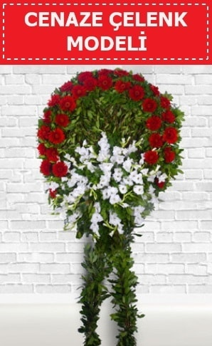 Cenaze Çelengi cenaze çiçeği  İstanbul Kadıköy çiçekçi telefonları